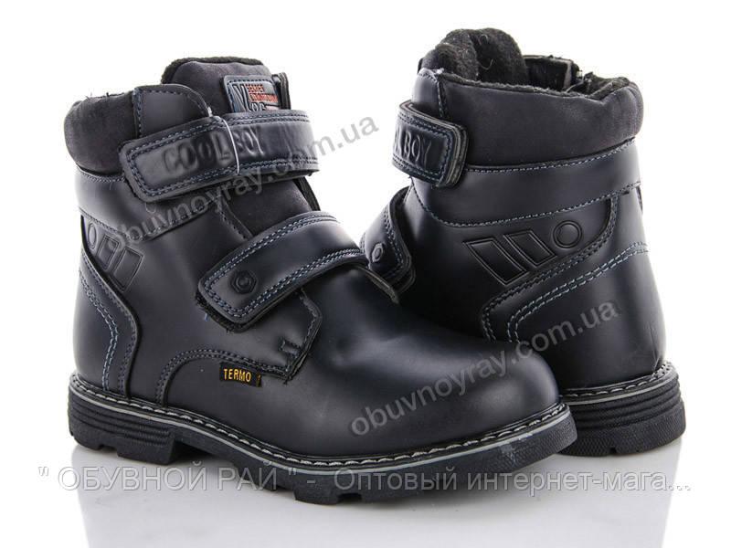 4ee63fc83 Зимние ботинки для мальчиков на липучке от ТМ. Леопард (рр. и 32 по 37).