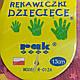ОПТ Перчатки детские, р. 13 (2-3 года), производитель Польша (12шт/набор), фото 4