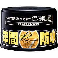 Твёрдый воск Soft99 Fusso Coat 12 Months Protection Япония оригинал