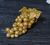 Ветка винограда золотого большого в блестках 18 см, фото 1