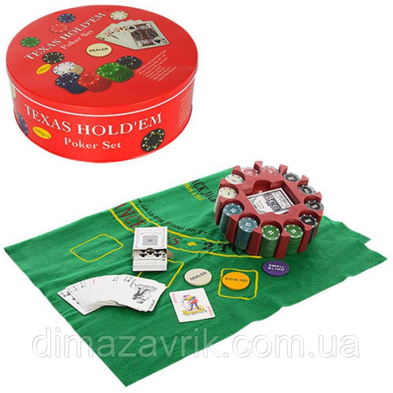 """Настольная игра THS-154 """"Покер"""" 240 фишек"""