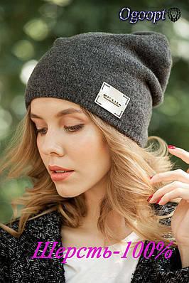 Женские шапки Сити   продажа 6d4690a26acff