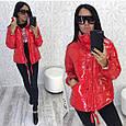 Курткаженская, наполнитель-холофайбер, цвет-фиолетовый, красный, чёрный, фото 4