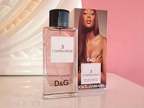 Парфюмировая женская вода Dolce & Gabbana 3 L`Imperatrice