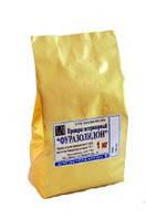 Фуразолидон 99,25% порошок 1 кг ветеринарный антибактериальный препарат