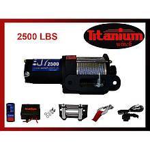 Лебедка электрическая для квадроциклов Titanium J7 2500 lbs 12V