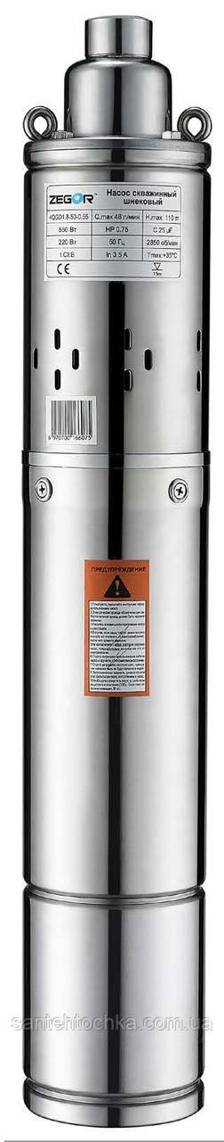 Насос глубинный шнековый 0.37kw H110м Q1.9m3/ч каб.10м