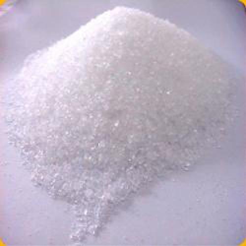 Глюкоза кристаллическая пищевая 1 кг