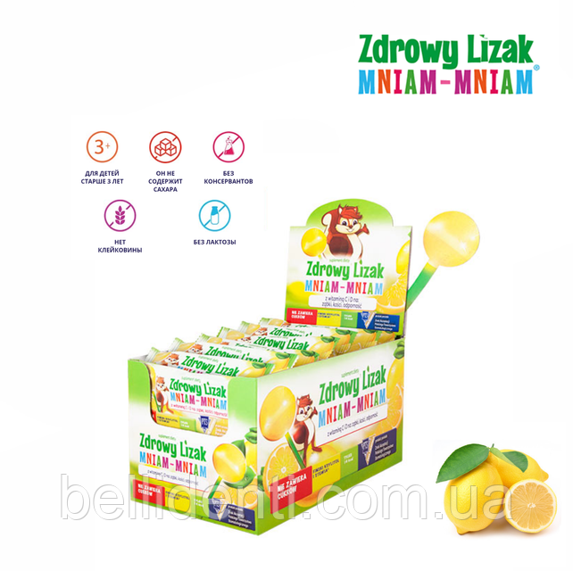 Леденец Mniam Mniam (лимон), 40 шт