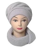 Комплект шапка и шарф вязаный женский Lorena шерсть с ангорой серого светлого цвета