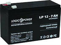 Аккумуляторная батарея LogicPower LP12-7  12V 7Ah