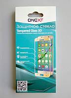 Защитное стекло для MEIZU M5 Note (3D, с олеофобным покрытием), цвет золотой