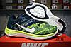 Кроссовки Nike Flyknit Lunar Blue Green женские реплика, фото 4