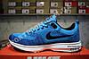 Кроссовки Nike Zoom Blue Синие мужские реплика, фото 3
