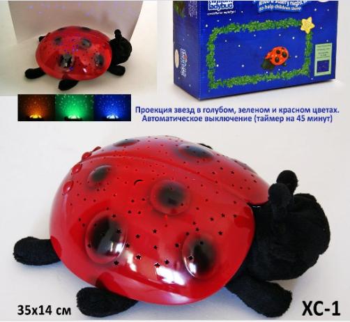 Детский музыкальный ночник-проектор XC-1 Божья коровка ***