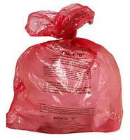Пакеты для утилизации медицинских отходов красные, двухслойные, 70х110 см (120 л), класс Б (Б), 20 мкм (100 шт / уп)
