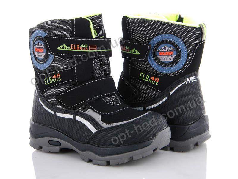 c44b63092 Детские зимние термо- ботинки для мальчиков CBT.T-Meekone (размеры 27 - 32)