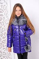Куртка зимняя на девочку с шикарным мехом Матильда размер 32 Фиолет
