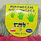 Варежки детские, р. 10 (0-6 мес), производитель Польша, фото 4