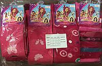 Носки для девочек оптом, Disney, 23/26-31/34  р