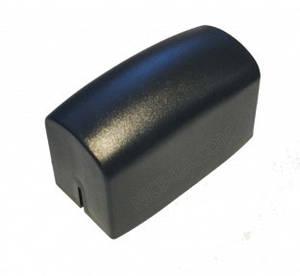Заглушка стрелы передняя (графит) SIGNO6/WIL6 (PPD2353.4540)