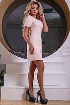 Короткое женское платье с жемчугом на рукавах (2551-2549 svt), фото 3