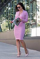 Молодежное трикотажное платье с декольте RINA-11296-GU