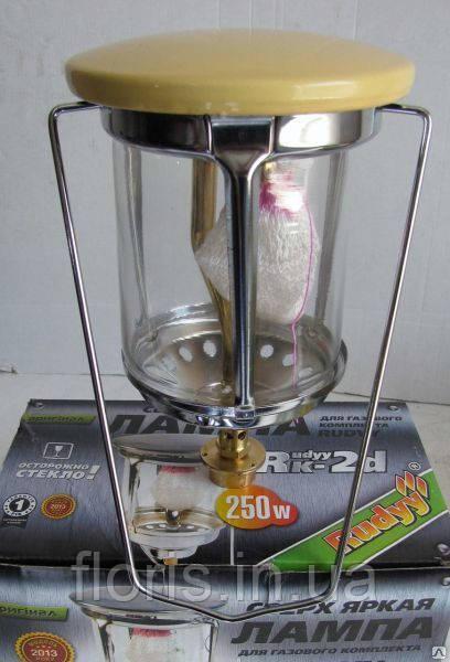 Лампа на газовый комплект Rudyy RK-2D 250W