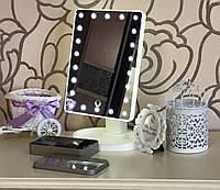 Зеркало косметическое с LED-подсветкой Magic (белое) 22 диода + USB