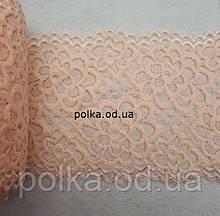 Стрейчевое кружево, цвет персиковый, шириной 15см(1 упаковка 23метра)