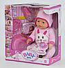 Кукла Пупс Baby Love BL023H (аналог Baby Born) 8 функций, 9 аксессуаров
