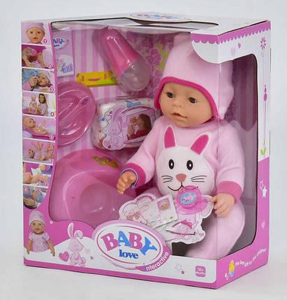 Кукла Пупс Baby Love BL023H (аналог Baby Born) 8 функций, 9 аксессуаров, фото 2