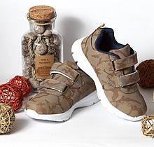 Кросівки Хакі Fashion