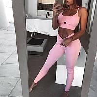 Розовый костюм для йоги или фитнеса