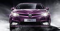 Брызговики модельные MG 5 2013- (Лада Локер)