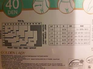 Колготки женские Golden Lady Vivace 40 den без шортиков, фото 3