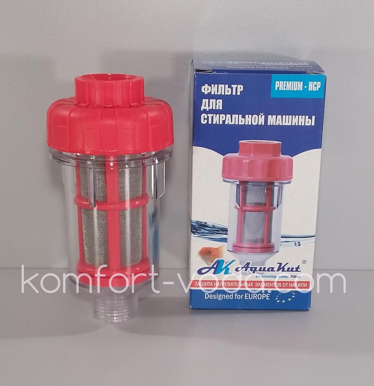 Фильтр для стиральной машины KONO-RL (с полифосфатом)
