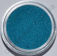 Бархатный песок бирюза (БП-17), 5 грамм