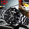 NIBOSI Quartz Наручные мужские часы