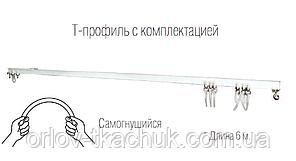 """1-но полосный металлический карниз для штор """"Т-профиль"""""""