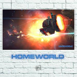 Постер Homeworld (60x107см)
