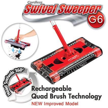 Электровеник Swiver Sweeper G6, фото 2