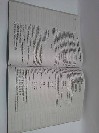 3 клас Основа Мій конспект Розробки уроків Математика 3 клас до Богданович ІІ семестр, фото 2