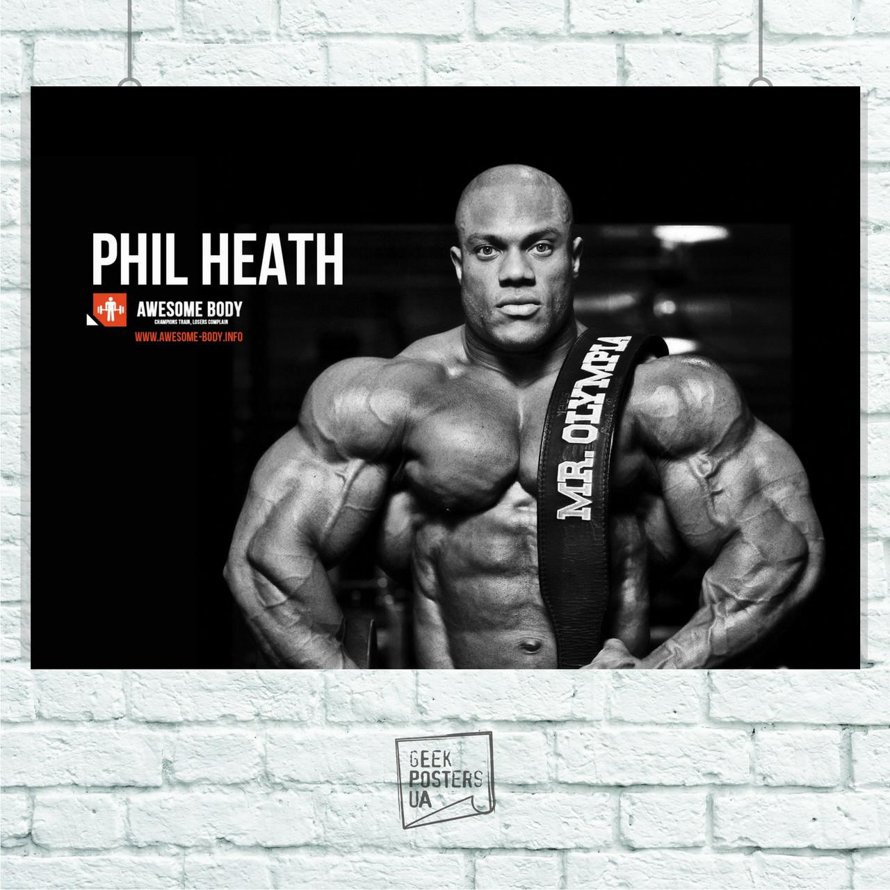 Постер Phil Heath, Бодибилдер. Размер 60x42см (A2). Глянцевая бумага