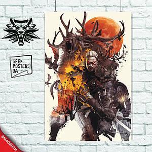 Постер Геральт рубит оленя. Ведьмак, The Witcher. Размер 60x42см (A2). Глянцевая бумага