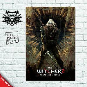 Постер Ведьмак, The Witcher 2 (на фоне раскрытой пасти). Размер 60x42см (A2). Глянцевая бумага