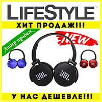 Наушники JBL 650 Extra Bass (Bluetooth) Беспроводные (черный, красный, синий, белый) Акция! Скидка 30%, фото 1