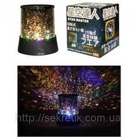 """Купить Проектор звездного неба """"Star Master"""" +(USBкабель)"""