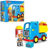 """Конструктор 1029 (Аналог Lego Duplo) """"Самосвал"""" 18 деталей"""