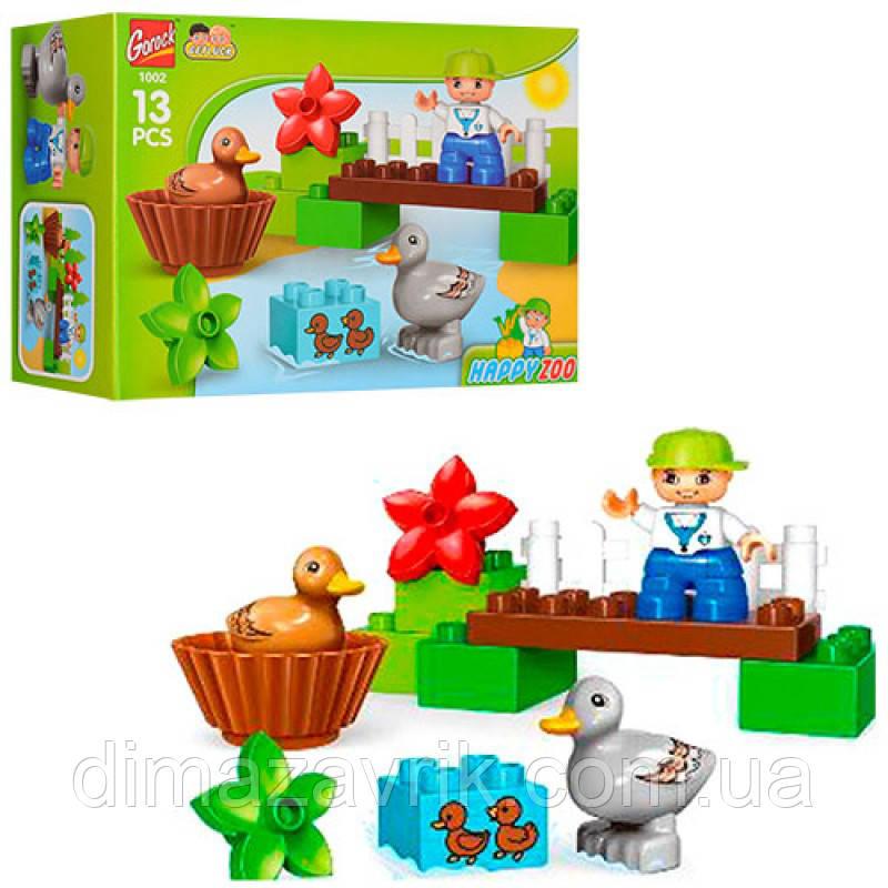 """Конструктор 1002 (Аналог Lego Duplo) """"Уточки"""" 13 деталей"""